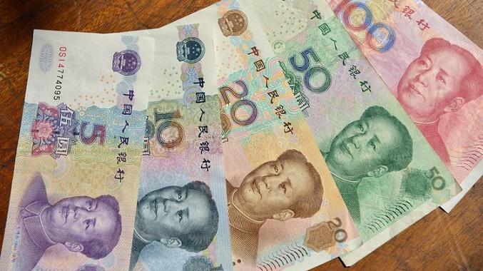 Yuan To Naira Exchange Rate